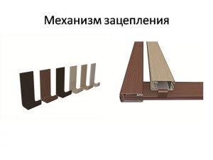 Механизм зацепления для межкомнатных перегородок Краснодар